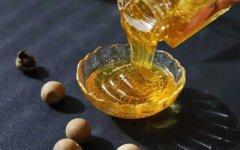 龙眼蜜和荔枝蜜哪个好?有什么区别?哪个好喝?(附蜂蜜选择方法)