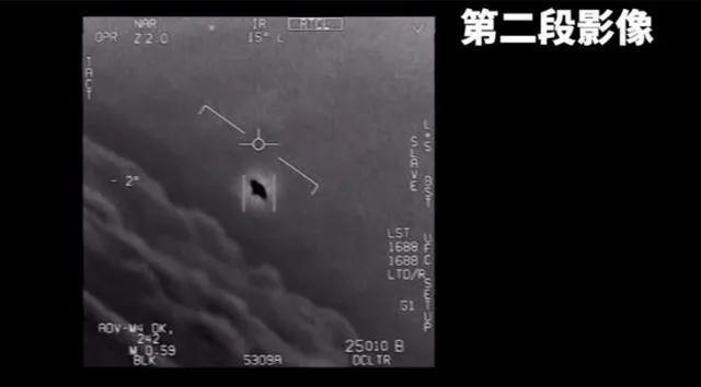 日本再现神秘白球:浮在空中不动,坠着未知物体,它到底是什么?