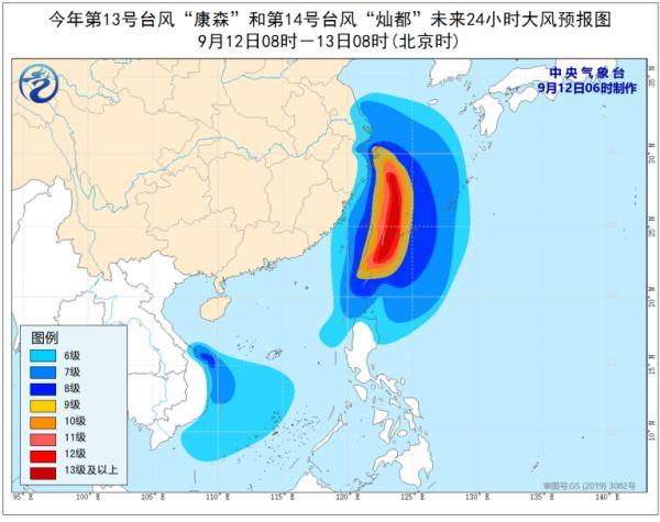"""""""灿都""""""""康森""""双台风逼近,中央气象台发布橙色预警,浙江请注意"""