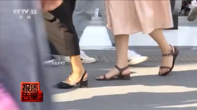 """每周质量报告丨多款高跟凉鞋检出有害物超标 你穿的鞋""""健康""""吗?"""