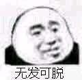 中国人哪里人最容易秃?这9个省份的人注意了