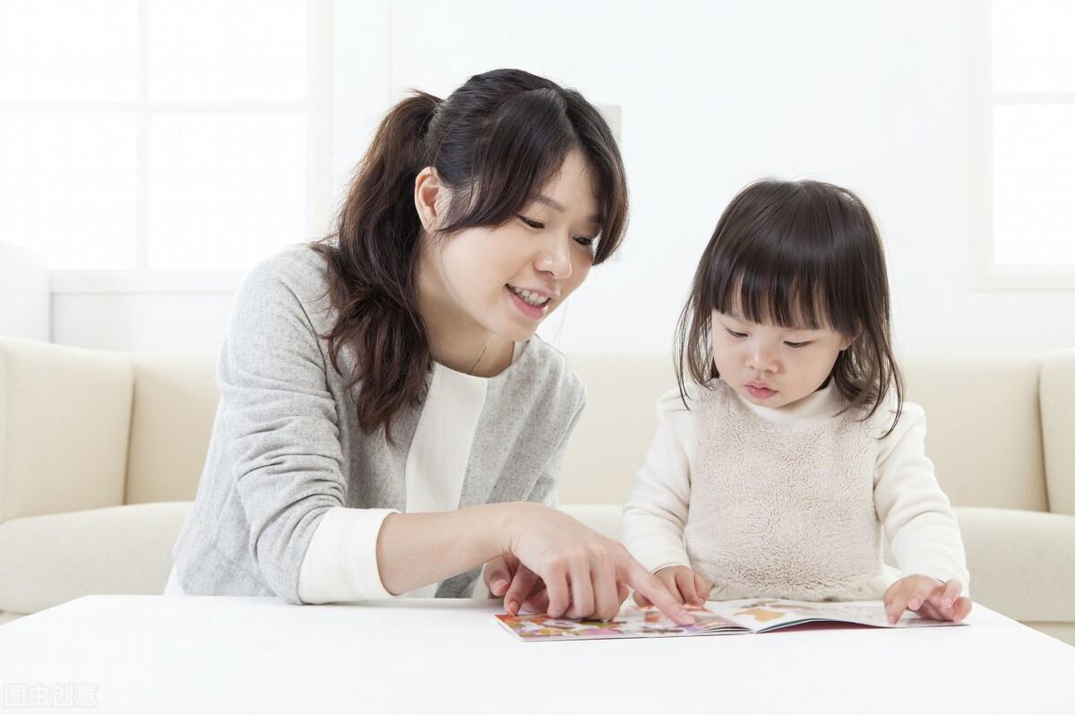 孩子阅读好处多,如何让孩子爱上阅读?只要一个方法