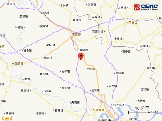 四川泸州市泸县发生6.0级地震