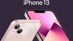 iPhone13值不值得买