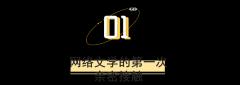 """网络文学的20年""""凡人修仙传"""""""