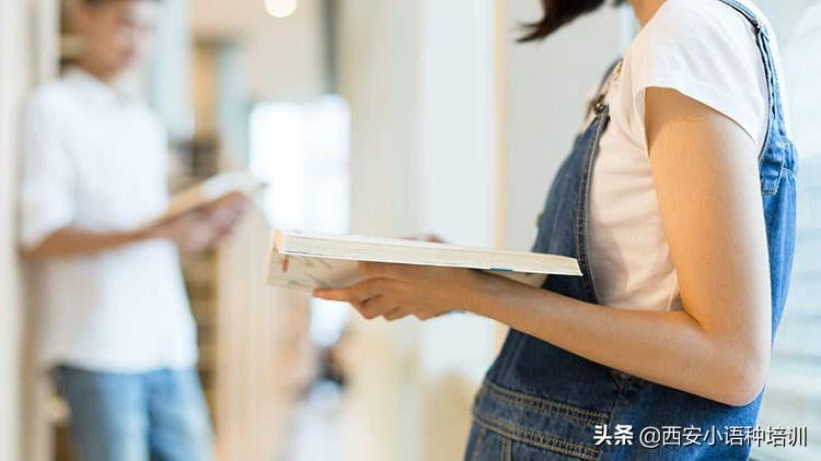 西安考研日语培训 | 为什么许多人觉得日语考研比较容易?