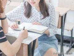 为什么有人觉得日语考研更容易呢