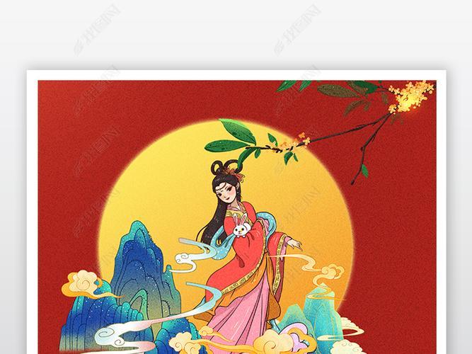 中秋节应该怎样过,怎样过才有意义?