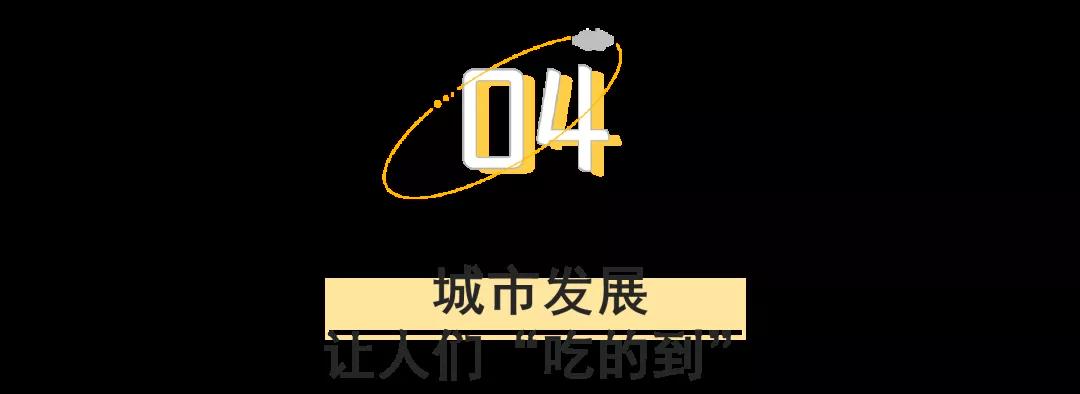 """""""国产洋快餐""""的黄金十年"""