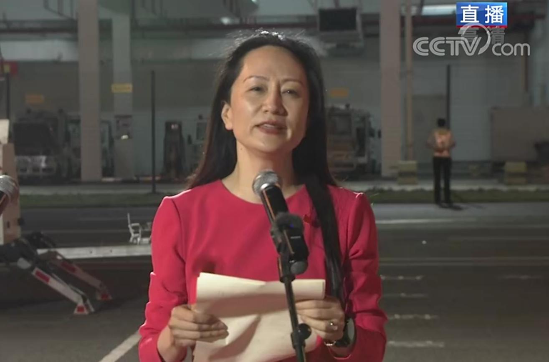 孟晚舟在深圳机场发表感言:祖国,我回来了