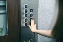 广东倡议3层办公楼以下停用电梯