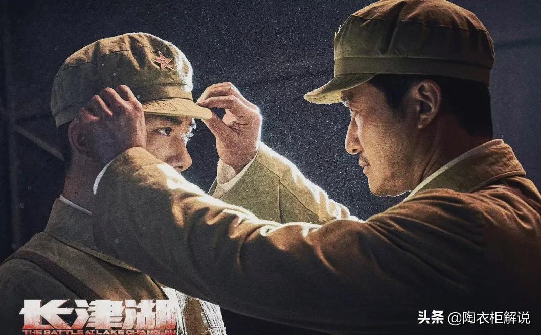 《长津湖》3个小时片长算长吗?网友对此提出了不同看法