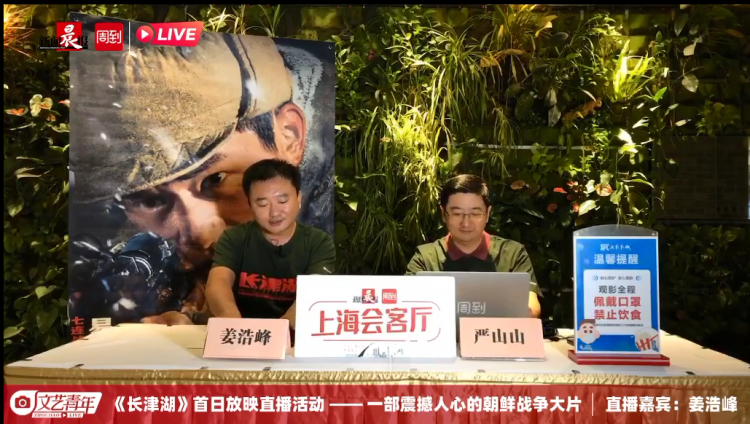 《长津湖》首映日票房将破2亿,98岁志愿军老战士聊观感:不打这一仗新中国会很危险