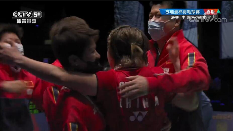 苏迪曼杯决赛:中国队3-1战胜日本 成功卫冕&队史第12次夺冠