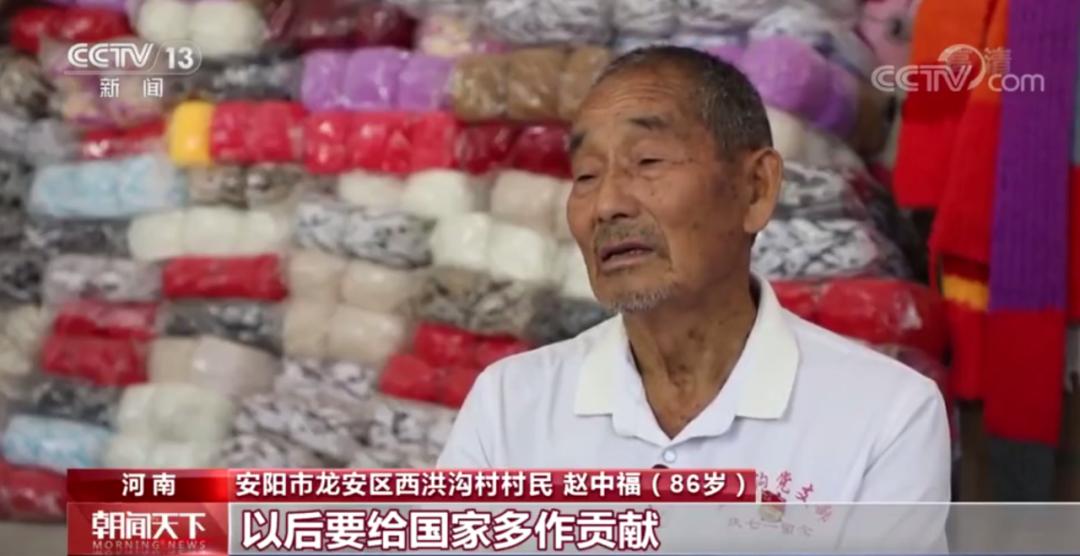 八旬老人寄出数万条围巾,收货地几乎覆盖所有边关……